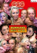 JOHN THOMPSON - Bukkake Best Of 81