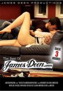 THE BEST OF JAMESDEEN.COM AMATEUR APPLICATIONS