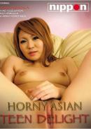 Horny Asian Teen Delight