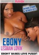 Ebony Lesbian Lovin