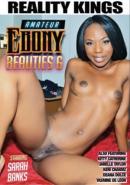 Amateur Ebony Beauties 6
