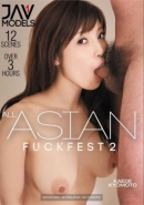 All Asian Fuckfest 2