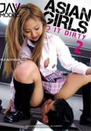 Asian Girls Do It Dirty 2