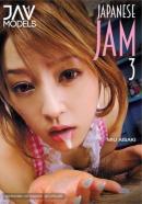 Japanese Jam 3