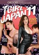 Tgirl Japan #11