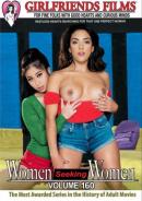 Women Seeking Women Vol 160