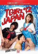 Tgirl Japan #12