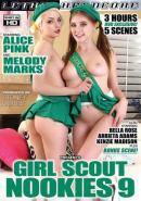 Girl Scout Nookies 9