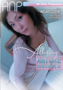 Alluring Mature Asians