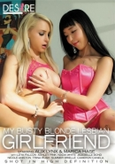 My Busty Blonde Lesbian Girlfriend