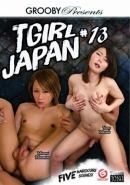 Tgirl Japan #13