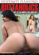 Buttaholics Butt Of The Month Club Quarterly