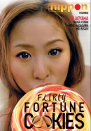 Flirty Fortune Cookies
