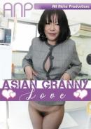 Asian Granny Love