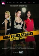 Anal Police Stories