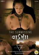 VERSO CINEMA - The Submissive Oishii