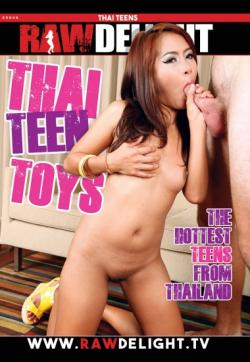 Thai Teen Toys