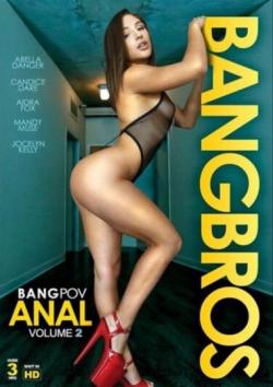 Bang Pov Anal #2