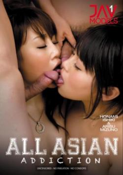 All Asian Addiction