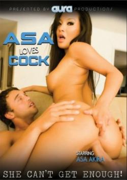 Asa Loves Cock