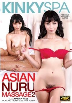 Asian Nuru Massage 2