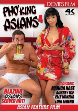 Pho King Asians 4