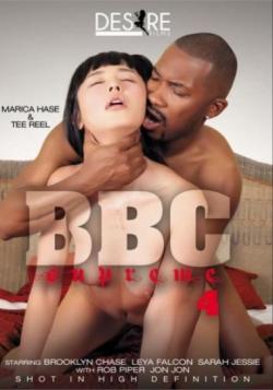 BBC SUPREME # 4