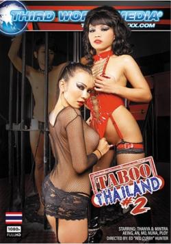 Taboo Thailand #2