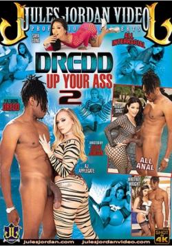 Dredd Up Your Ass 2