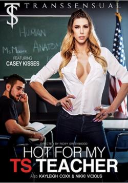 Hot For My TS Teacher
