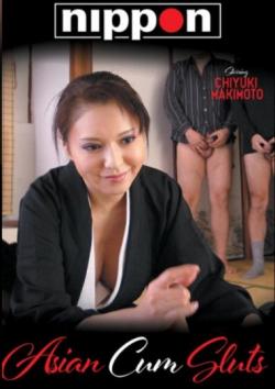 Asian Cum Sluts