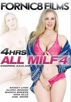 All MILFs 4