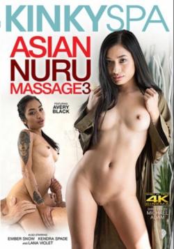 Asian Nuru Massage 3