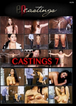 EP Castings 7