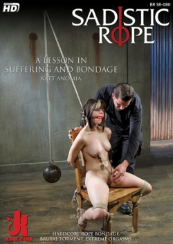 A Lesson in Suffering and Bondage