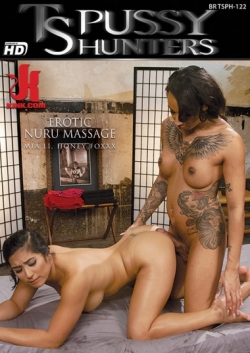 Erotic Nuru Massage