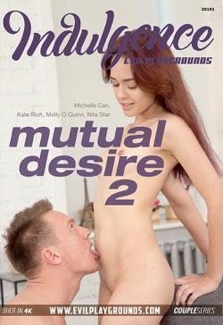 Indulgence: Mutual Desire 2